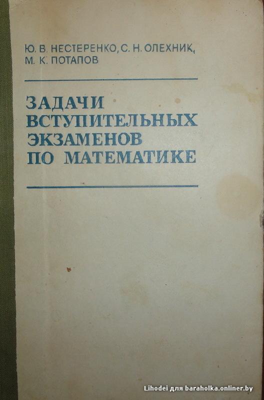 epub تلخيص كتاب الحس و المحسوس.Averrois Cordubensis Compendia librorum Aristotelis qui Parva
