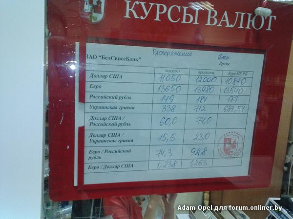 духовка курс валют в банках лесного Вахтовый