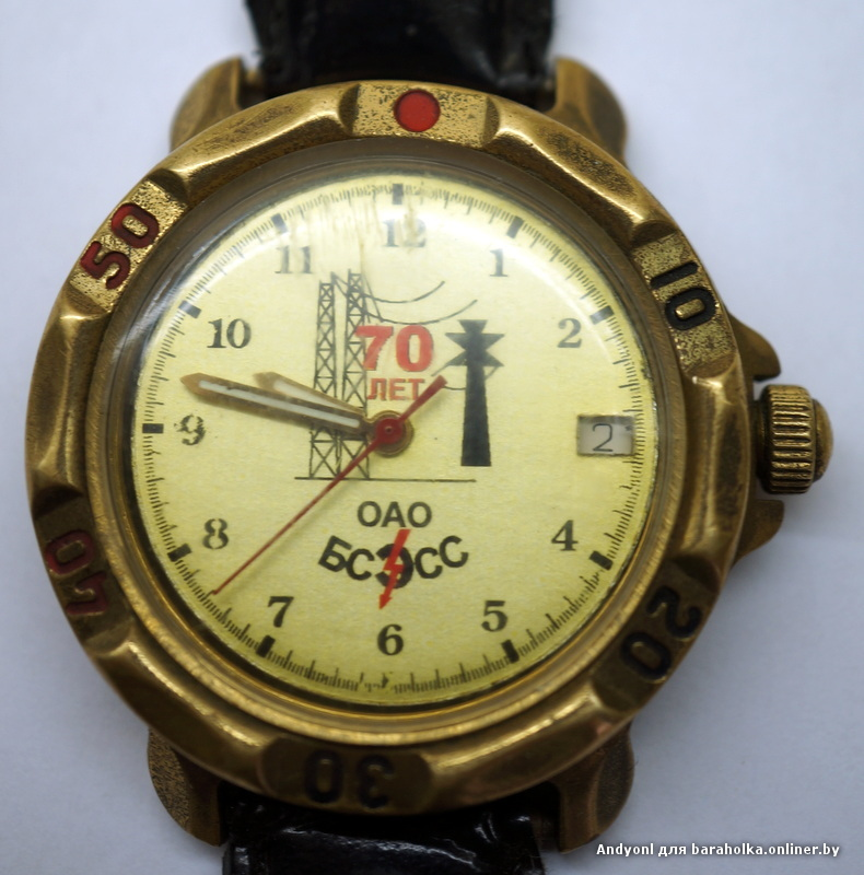 82ada5e1f83b Часы командирские механические в Сиверском – Противоударные часы