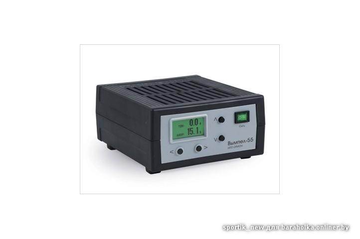 Вымпел-55 (автомат,0-18А,0-12В