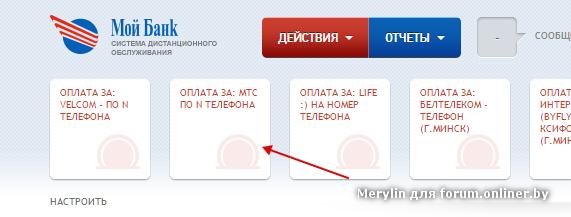 интернет банк мтбанк халва