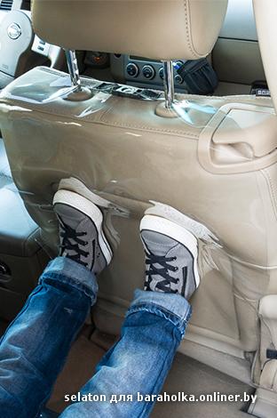 Накидка на сиденье автомобиля от ног ребенка своими руками