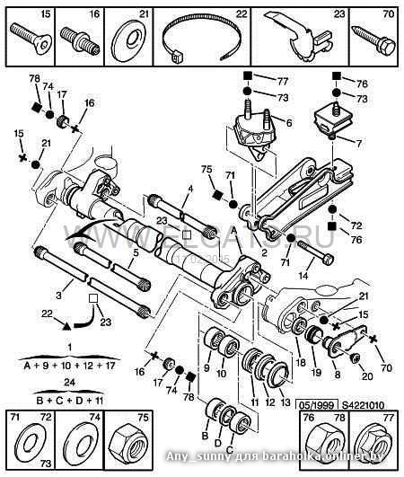 ремонт задней подвески ситроен ксантия