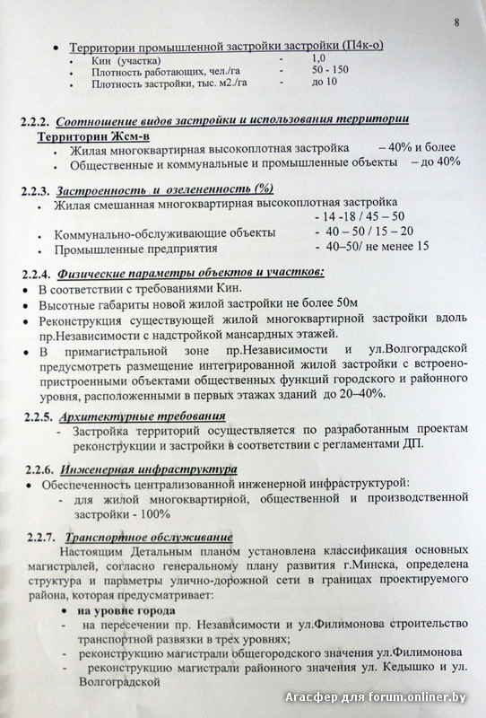 IMG_2827.JPG