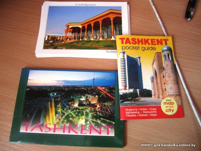 картинки открытки виды ташкента вот