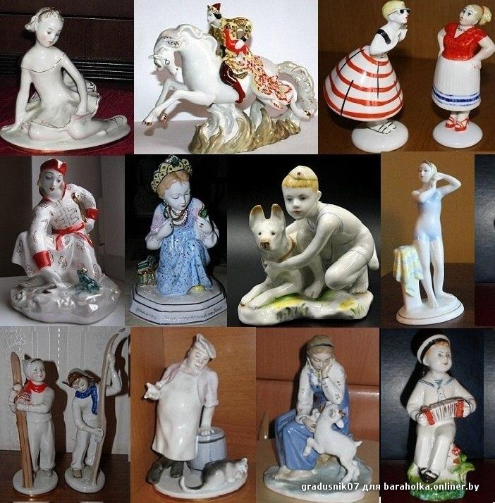 трудового советские статуэтки из фарфора нержавейкой даже