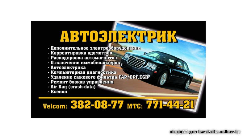 визитка4.jpg