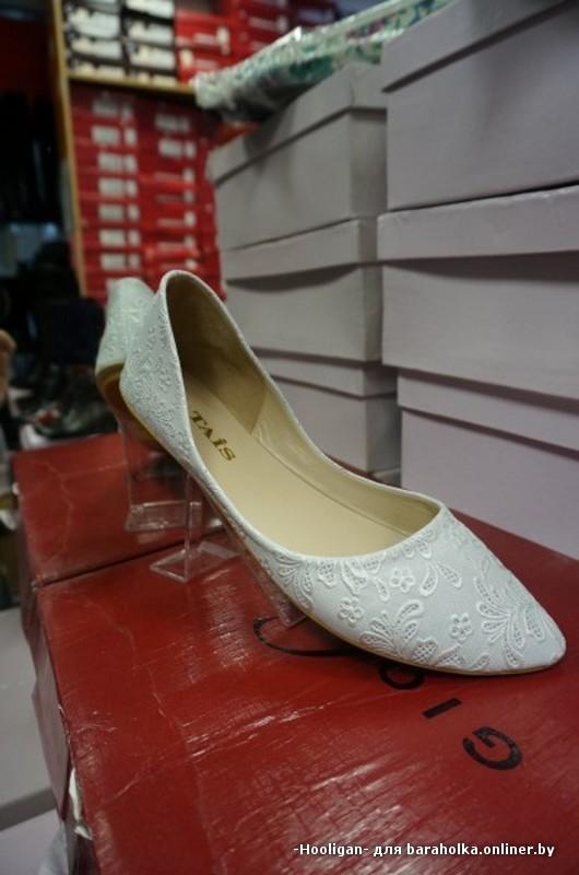 dd5b800479cd7 Женская обувь, размеры 40-44 прямо в центре Минска! Много-много,очень много обуви  от 40 до 44 В Минске и все для вас. Хорошие цены, мы работаем напрямую от  ...