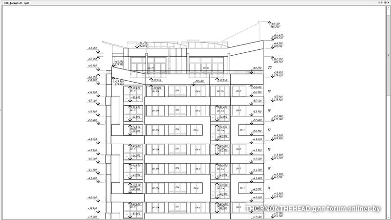 проект фасада.png