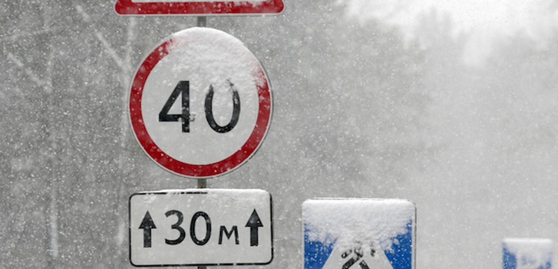 Автомобилист: причины многих ДТП — ограничения скорости
