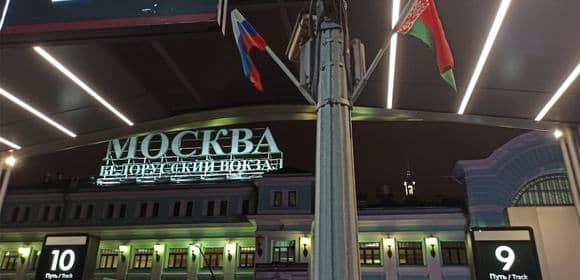 Как уехать в Россию