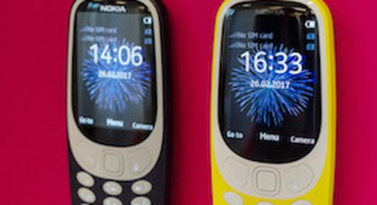 Мнение: новая Nokia — это чистая китайщина, только дорогая