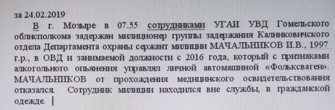 Министр внутренних дел: «В МВД ищут источник утечки информации»