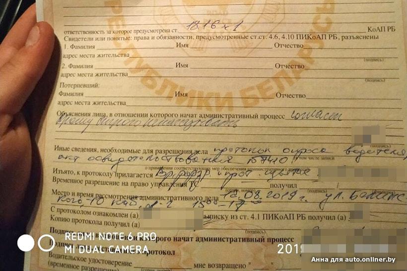 В Минске мужчина ехал пьяным на электросамокате — дали штраф 50 базовых и лишили водительских прав