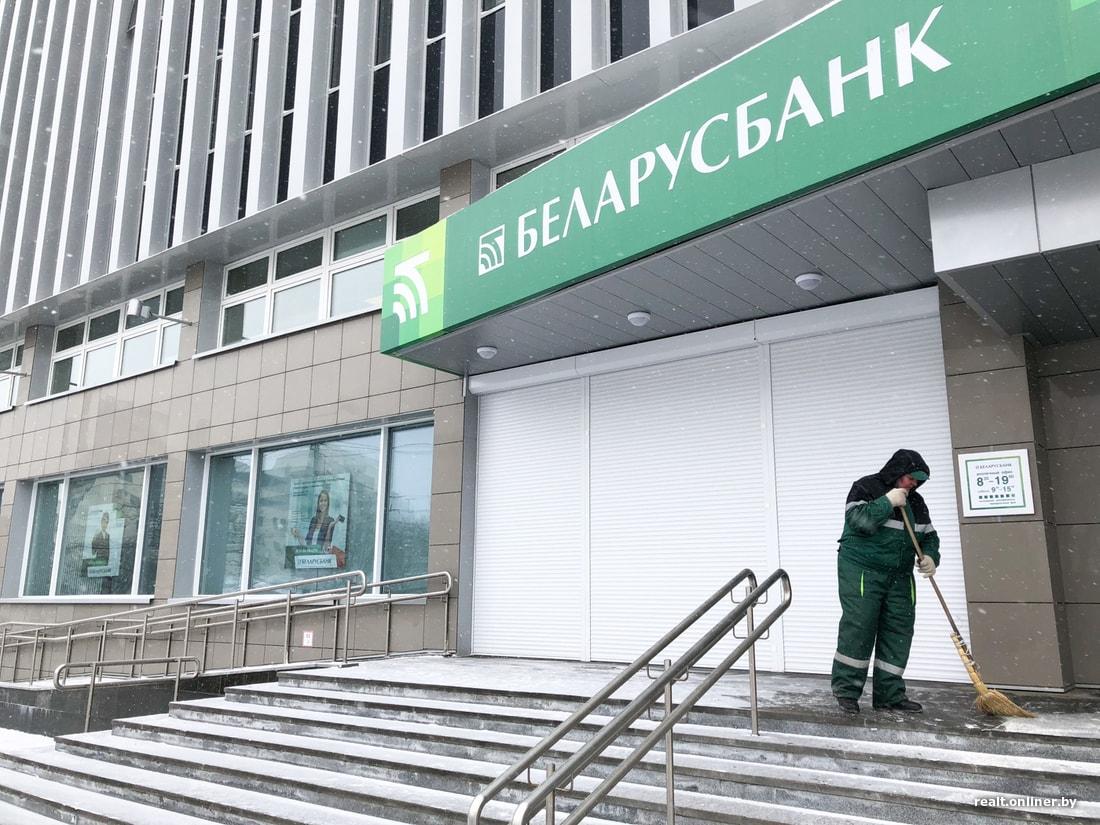 Кредит беларусбанка нуждающимся на строительство