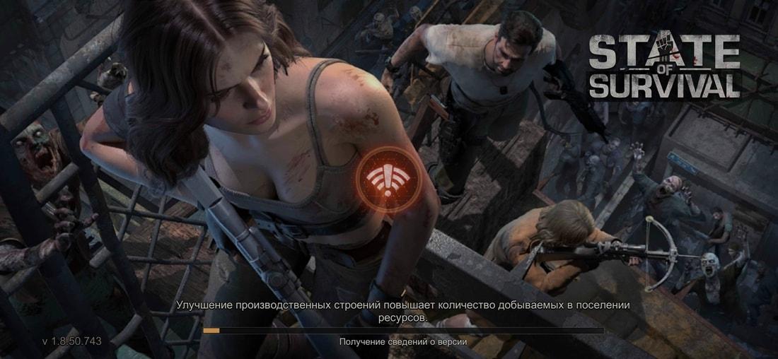 плохой интернет в играх