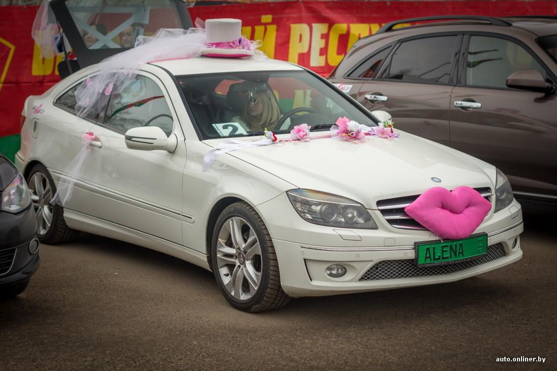 как украсить машину к конкурсу автоледи фото итоге тюрбе