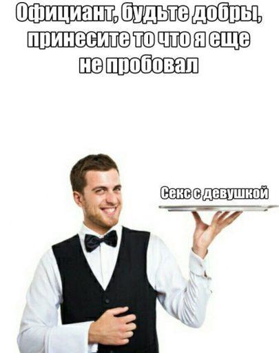 Мемы onliner