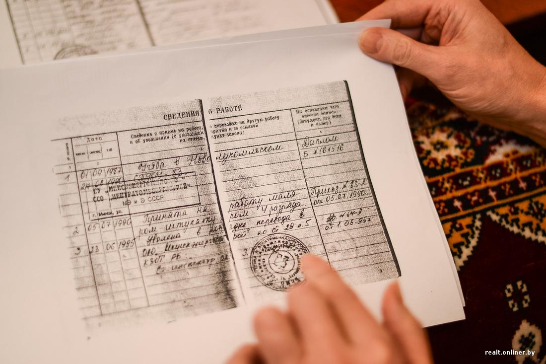 Регистрация граждан в общежитии рб программы для регистрации обращения граждан