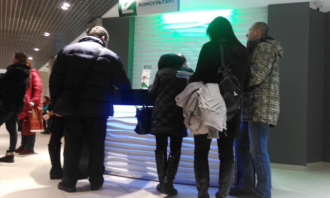 Беларусбанк рассчитать кредит на жилье