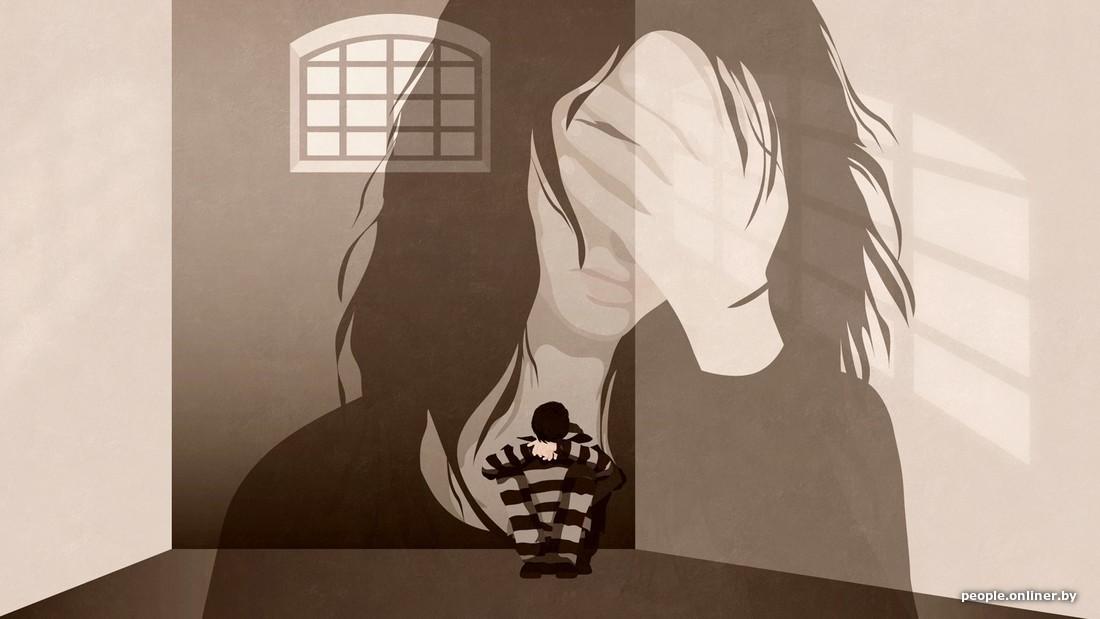 «Я согласна расписаться с Владом в колонии! Никогда от него не откажусь». Как живут близкие тех, кого осудили за наркотики.