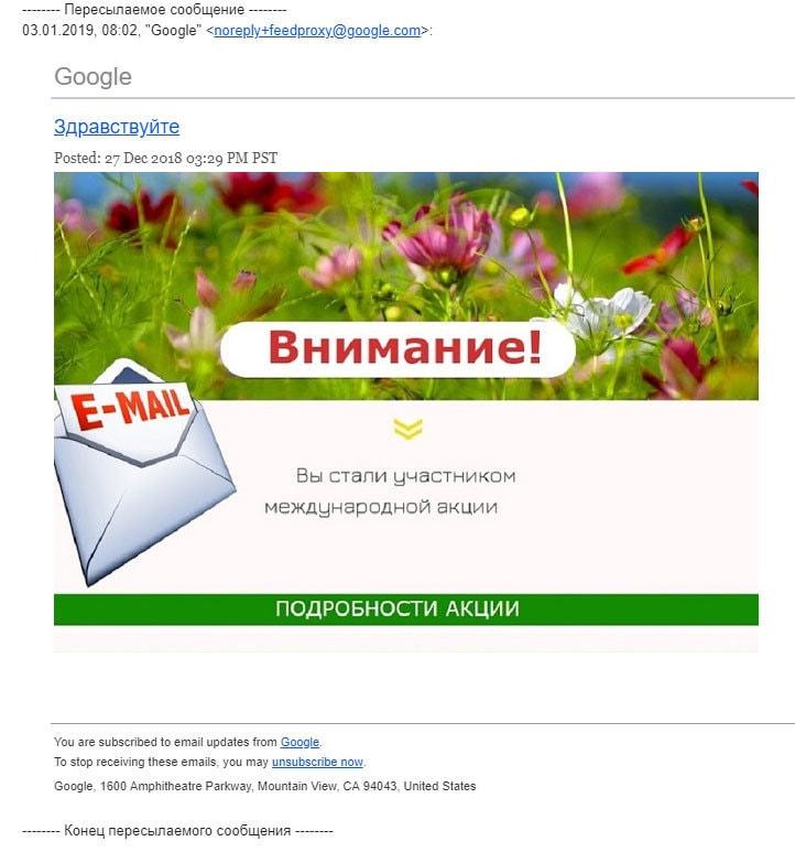 Топ «разводов» в интернете, на которые покупаются белорусы.