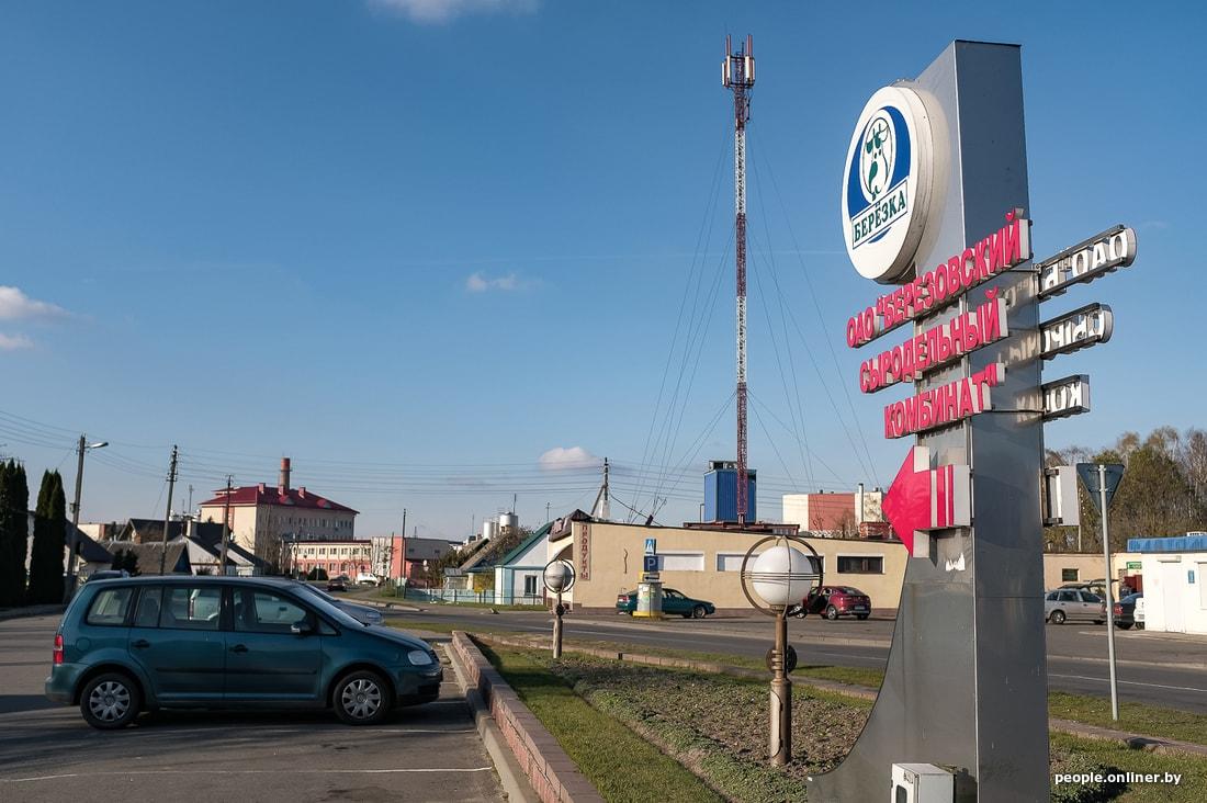 «Зачем было государству продавать такое прибыльное предприятие?» Жители Березы о том, как «Савушкин» купил их гордость