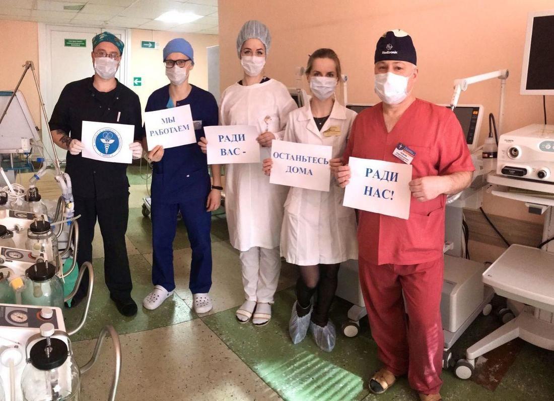 Медики устроили флешмоб с плакатами, поддержав призыв Минздрава к самоизоляции