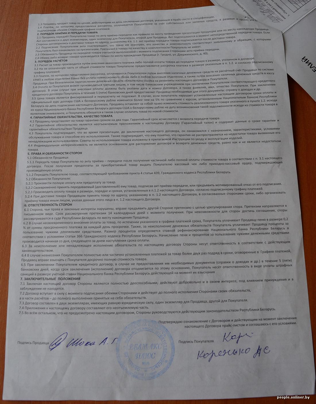 Отзывы о бабушке гадалке из дома престарелых витебск частные дома престарелых в алматы и алматинской области