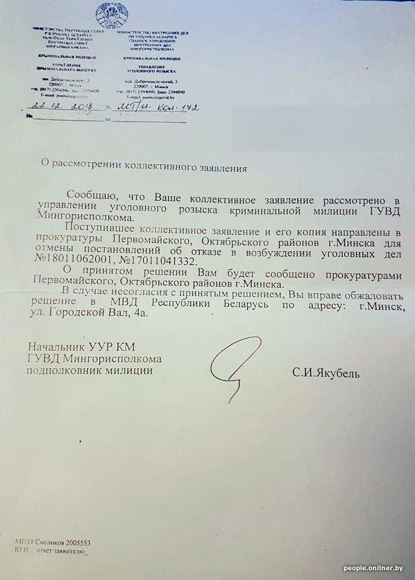 Как в Борисове бывшие друзья известного бизнесмена судились с ним из-за денег 7