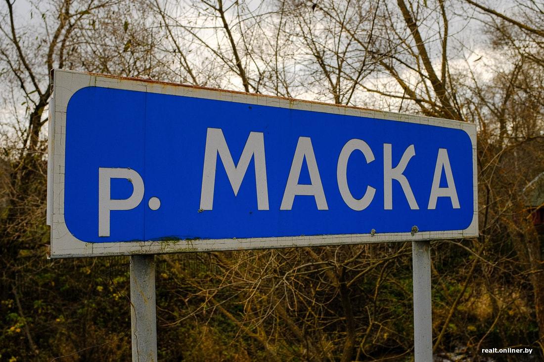 Сельчане из Борисовского района рассказали, как бороться с осенней хандрой 2
