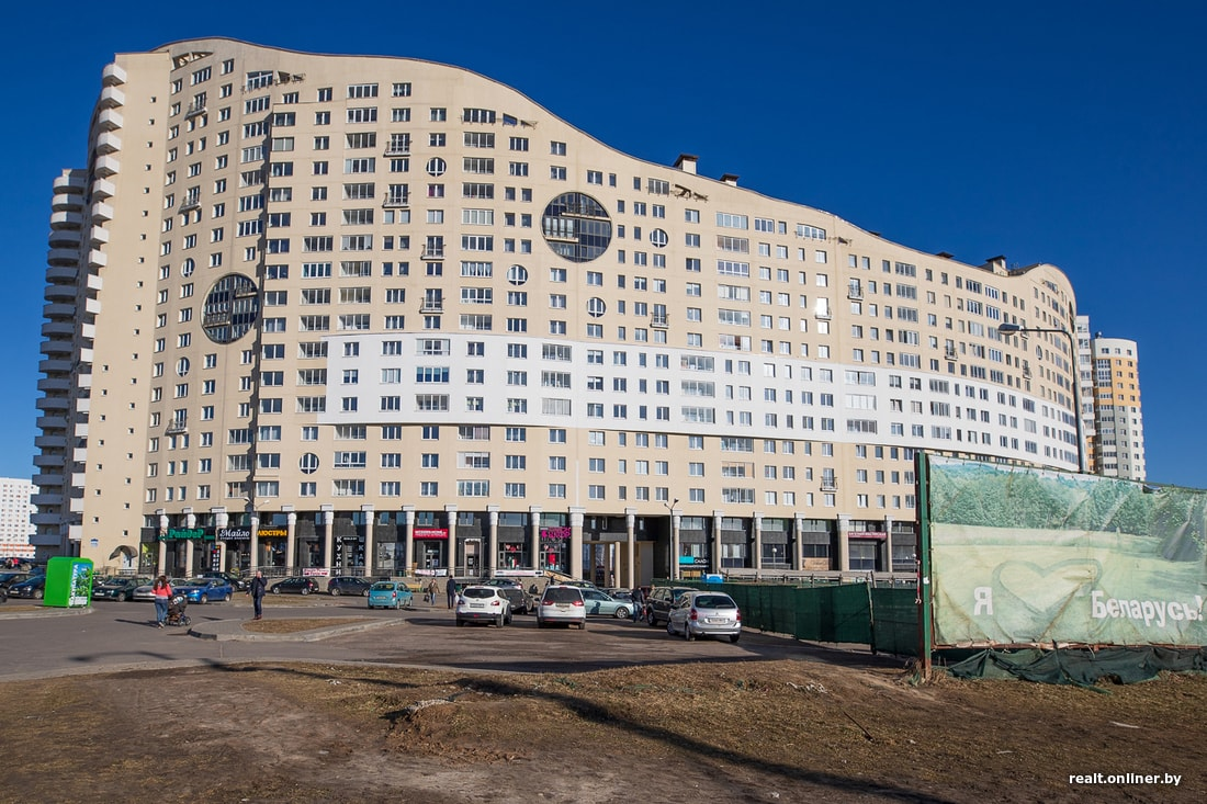 Новостройка в Минске