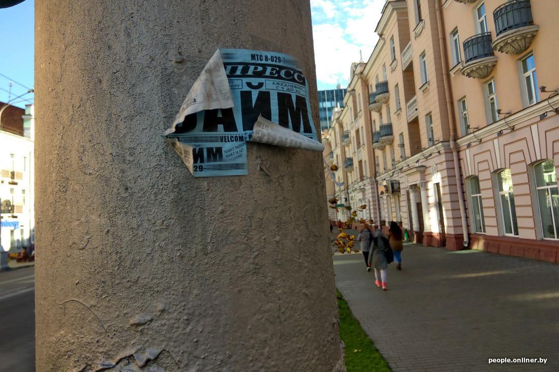 Пакет документов для получения кредита Достоевского улица код дохода для 3 ндфл