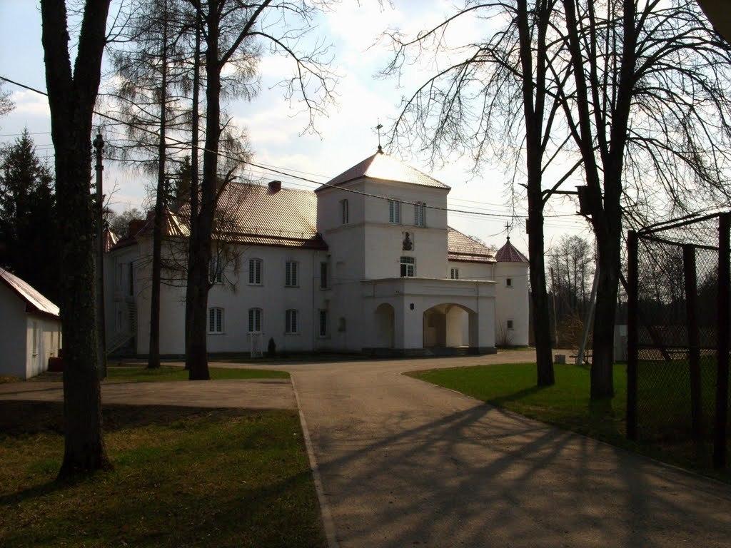 Biélorussie inconnue Maison-forteresse début XVII siècle qui sert d'hôpital psychiatrique pour des criminels