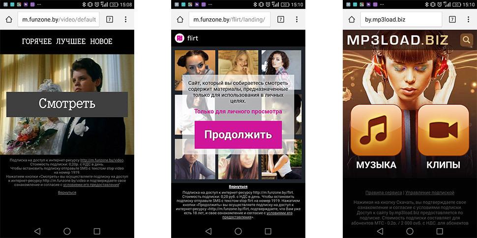 Подписка на интернет рекламу в оптимизация сайта под ключ Саранск
