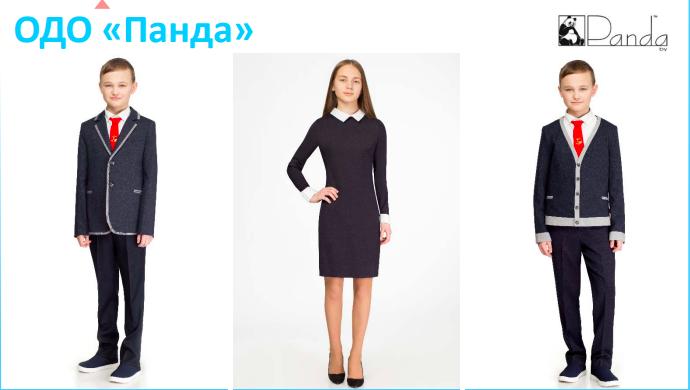02e158a992f4 Министерство образования опубликовало образцы школьной формы, которая будет  считаться актуальной в этом году по версии «Беллегпрома».