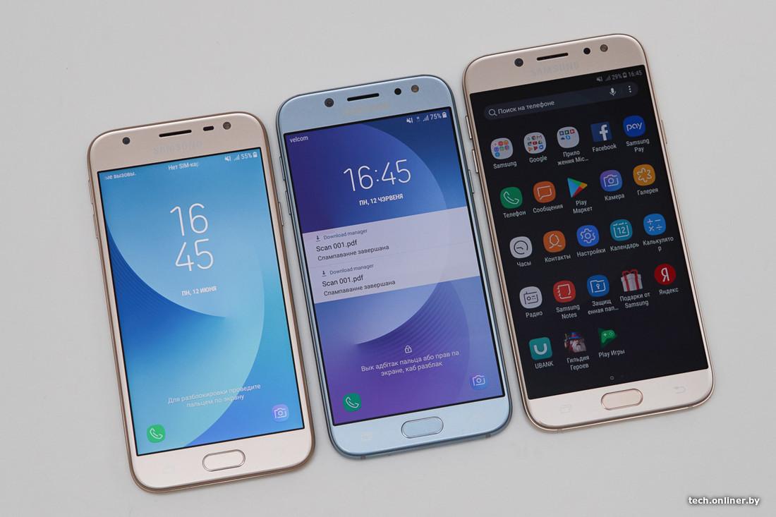 Самсунг готовит еще одну версию Galaxy S8