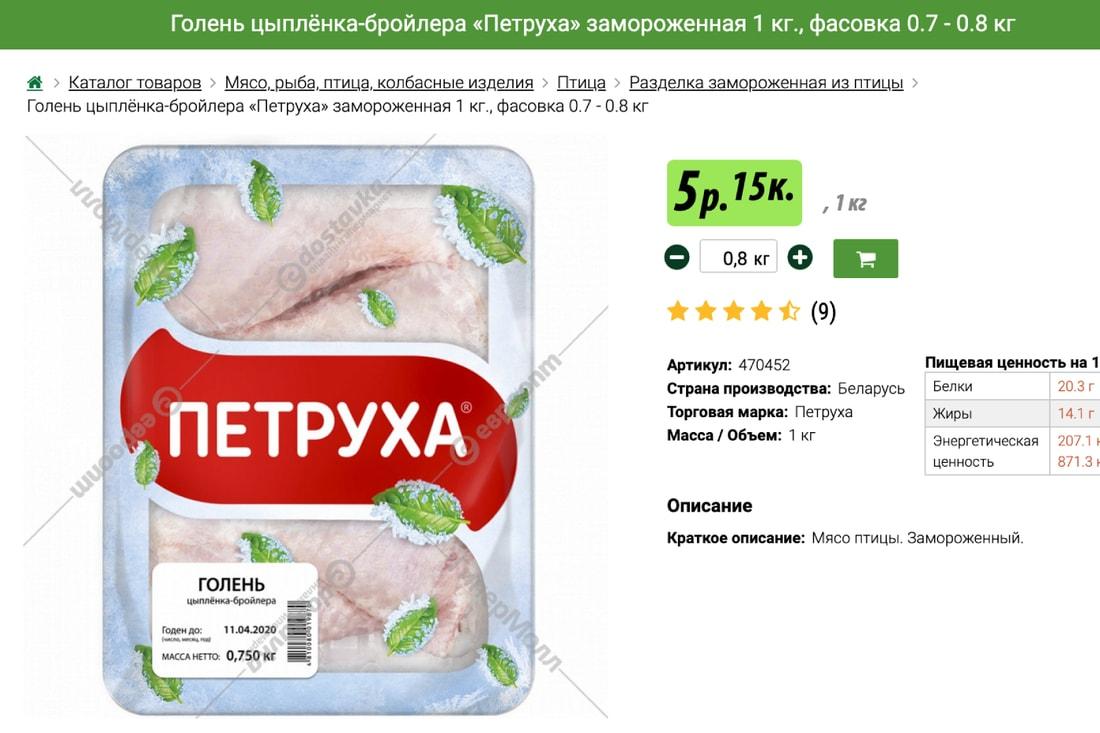 Как купить сигареты в австрии электронные сигареты купить в москве evod