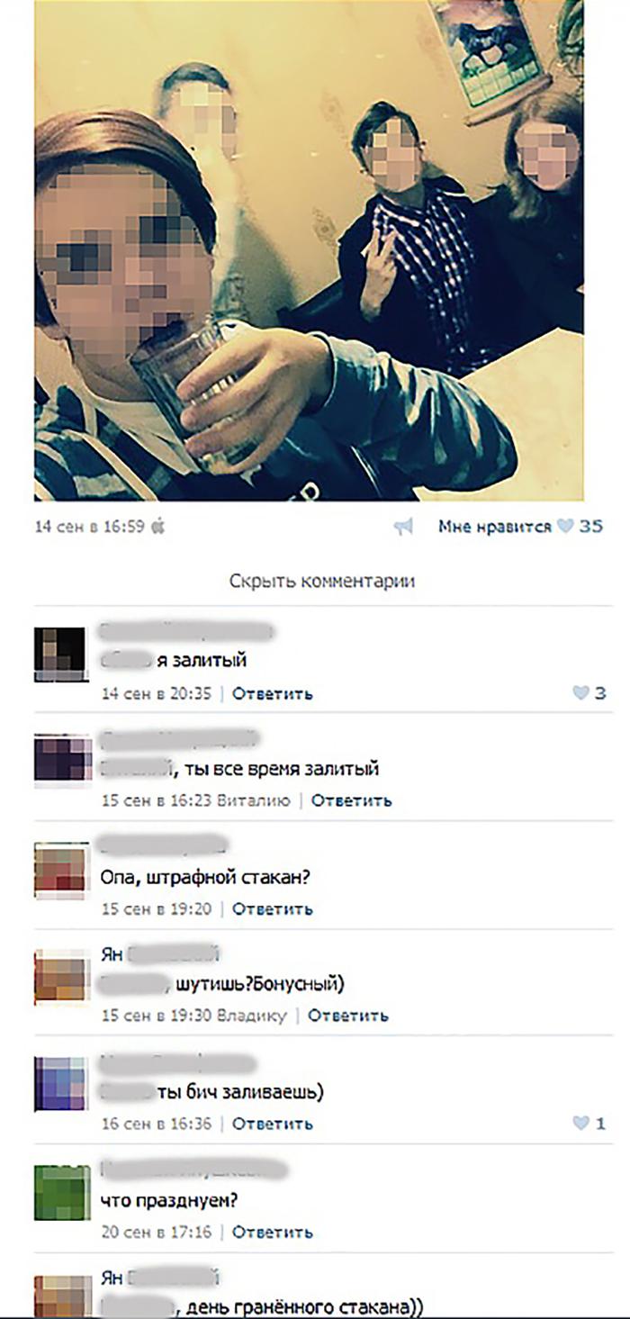 школьницы голые русская порка видео