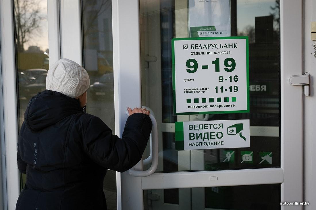 Бпс сбербанк гомель кредиты