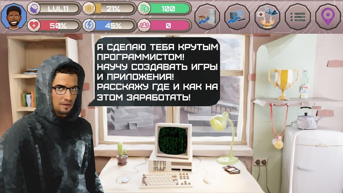 Скачать Слизарио лагает на андроид бесплатно …