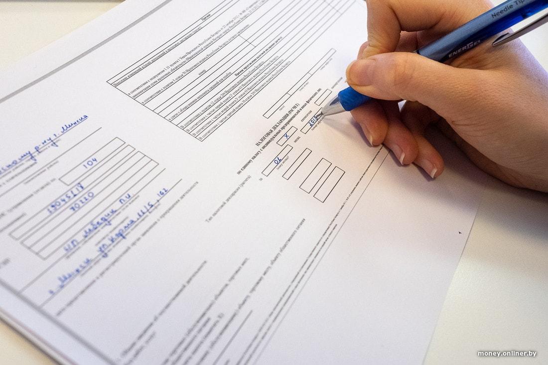 Сколько налогов будут платить физлица и как определят тех, кто живет не по средствам? Объясняет Минфин