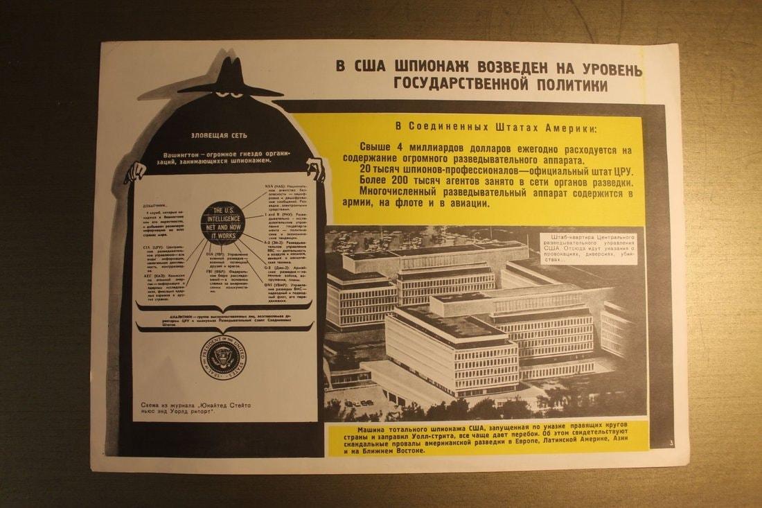 7fe371fbd47c681812f0c781ce00419f - Биологический «Чернобыль» в центре Свердловска
