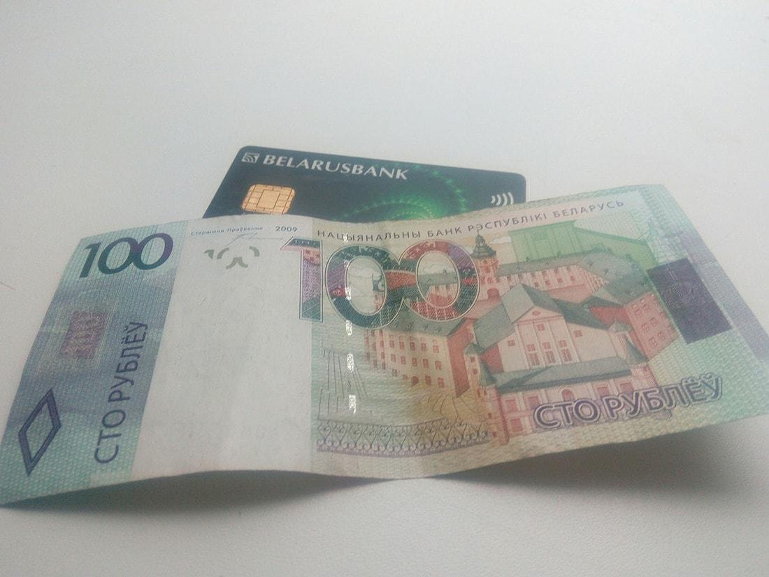 кредит в белорусских рублях беларусбанк