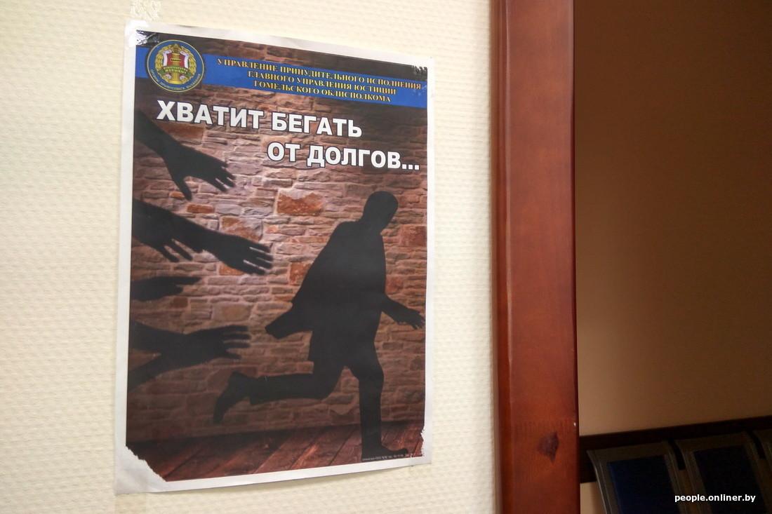 кредиты с плохой кредитной в гомеле авито деньги в долг от частных лиц под расписку ульяновск