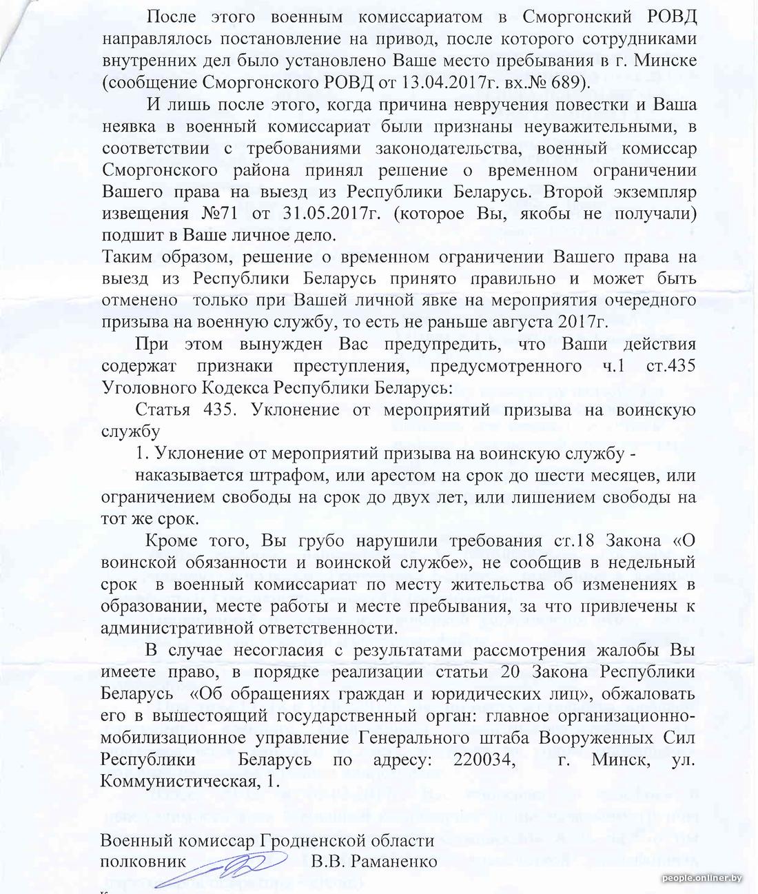 Заявление на отказ от страхования жизни образец в втб 24