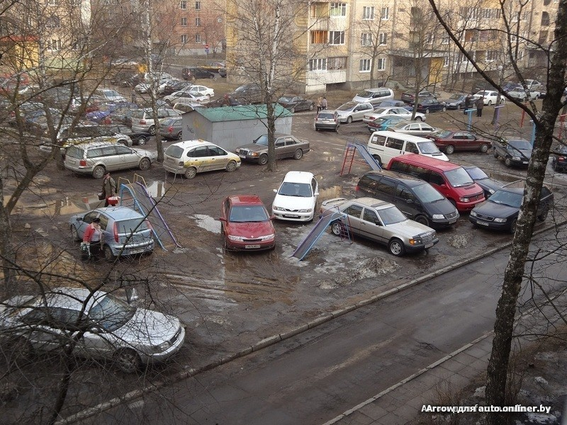 Как сделать чтобы не парковались 110
