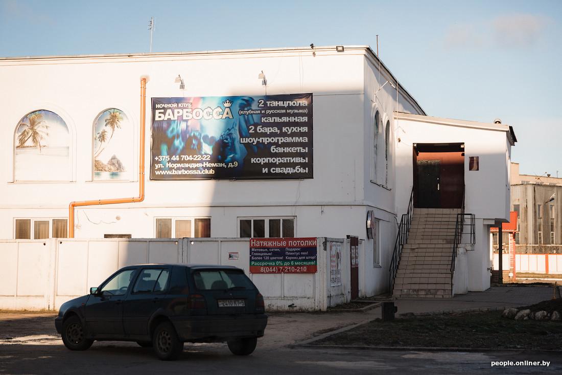 Ночной клуб города борисова декорации в ночном клубе