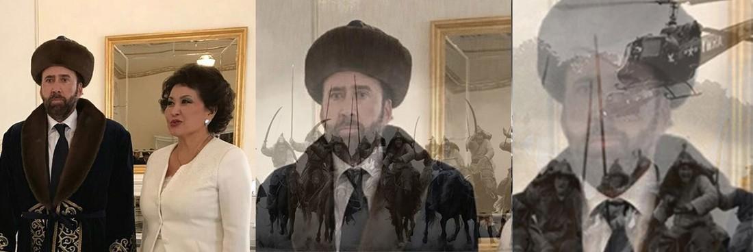 Приглашения правила, николас кейдж в казахстане приколы картинки