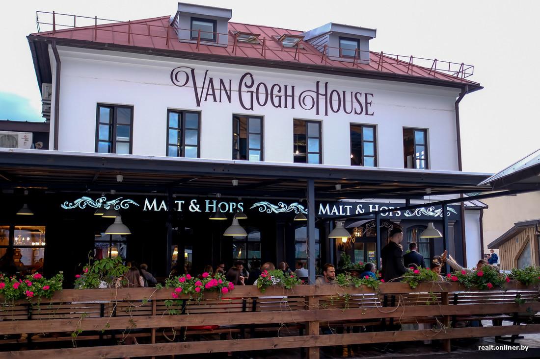 Картинки по запросу van gogh house минск